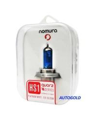 NOMURA HS1 5200°K -...