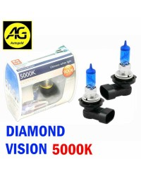 HB4 DIAMOND VISION coppia...